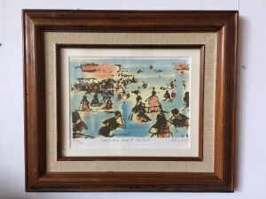 """Herbert Siebner, a member of the Limners, a prominent group of Victoria-based artists, was born in 1925 to a cultured family in the city of Stettin, Germany - Lithograph - looking for a friend - """"88 - $250"""